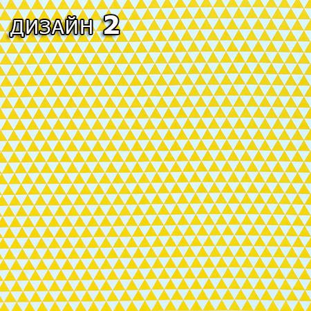 Чехол на полочку для книг - Желтые треугольники