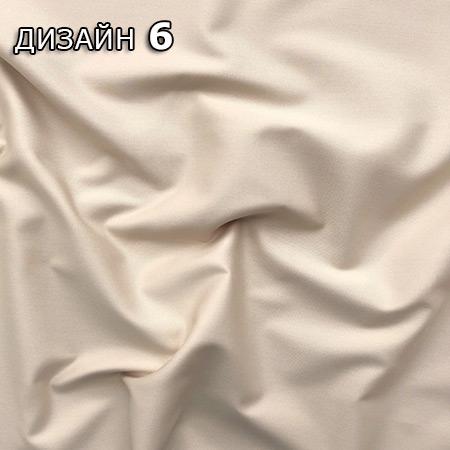 Чехол на полочку для книг - Саванна