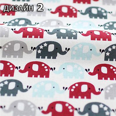 Чехол полочки монтессори - Слоны