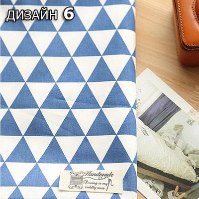 Чехол полочки монтессори - Треугольники