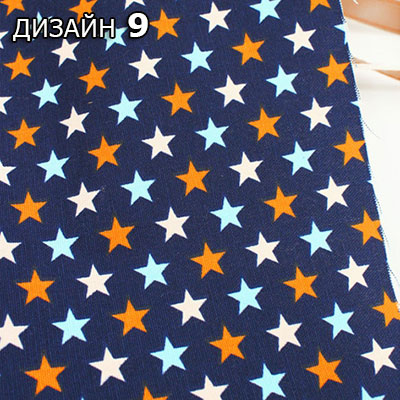 Чехол полочки монтессори - Звезды
