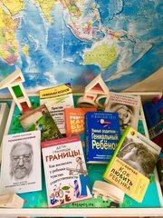 Анонс новой рубрики о книгах по детской психологии в блоге Myplayroom.ru