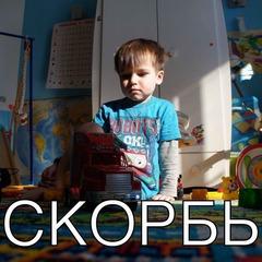 Теракт в Санкт-Петербургском метро. Слова мамы. Соболезнования семьям погибших.