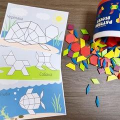 Шаблоны развивающих занятий с геометрической мозаикой Pattern Blocks скачать БЕСПЛАТНО