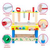 Детский деревянный верстак на ножках с тисками и инструментами 5