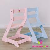 Растущий стульчик MYPLAYROOM™ к песочнице, розовый 14