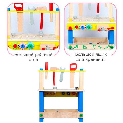 Детский деревянный верстак на ножках с тисками и инструментами 7