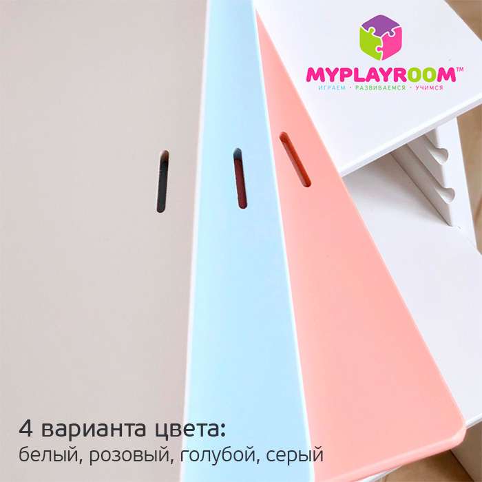 варианты цвета растущего стула N1 к обеденному столу