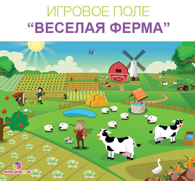 Игровое поле Веселая ферма для светового стола