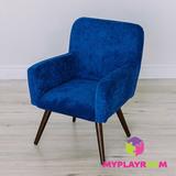 Детское мягкое кресло в стиле 60-х, глубокий синий 1