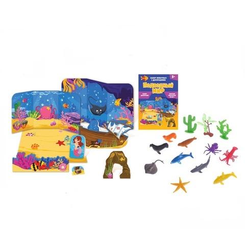"""Игровой набор """"Подводный мир"""", 10 животных"""