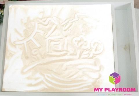 Планшет для рисования песком Myplayroom + ножки 13