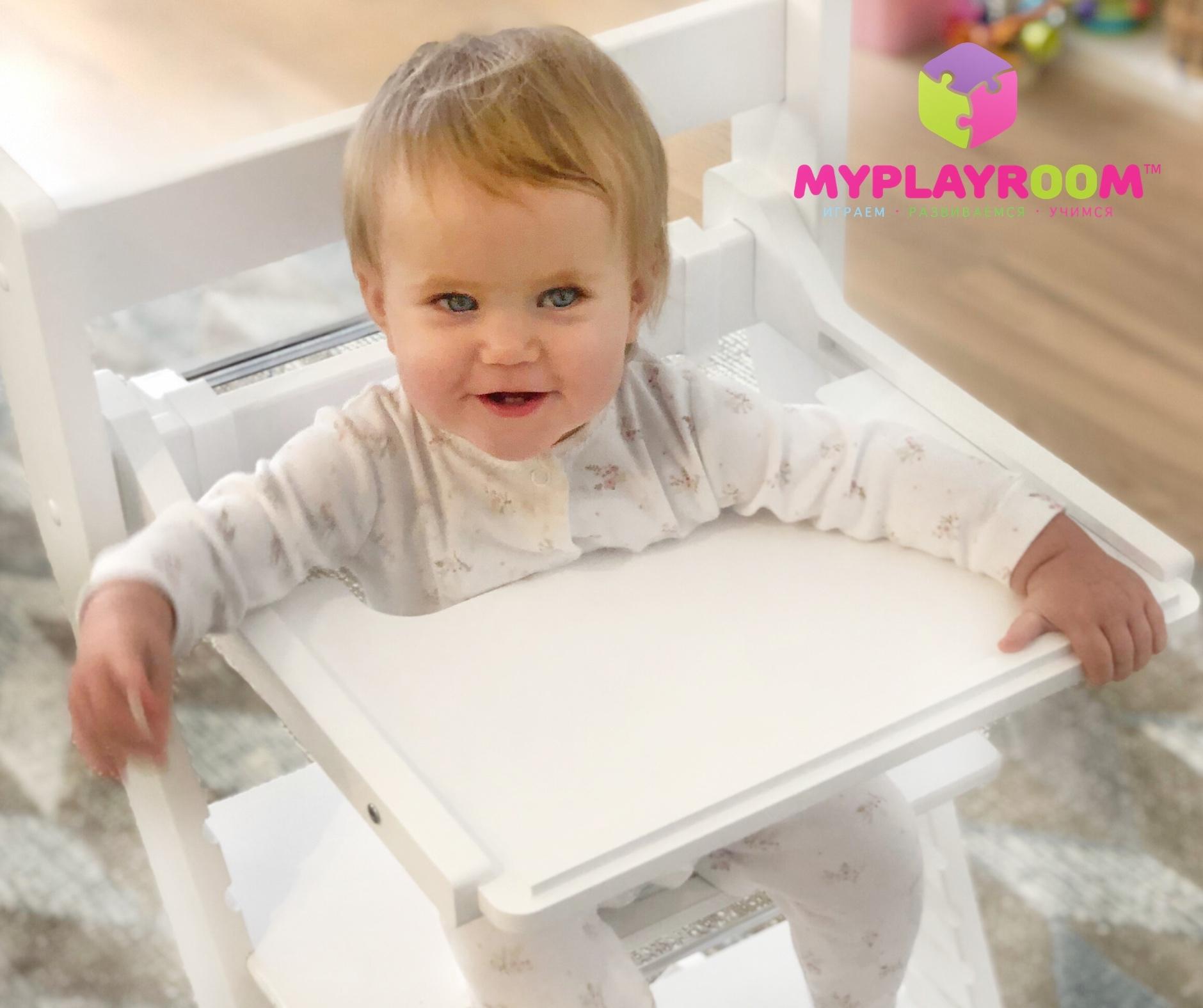 Стол для кормления к растущему стулу MYPLAYROOM