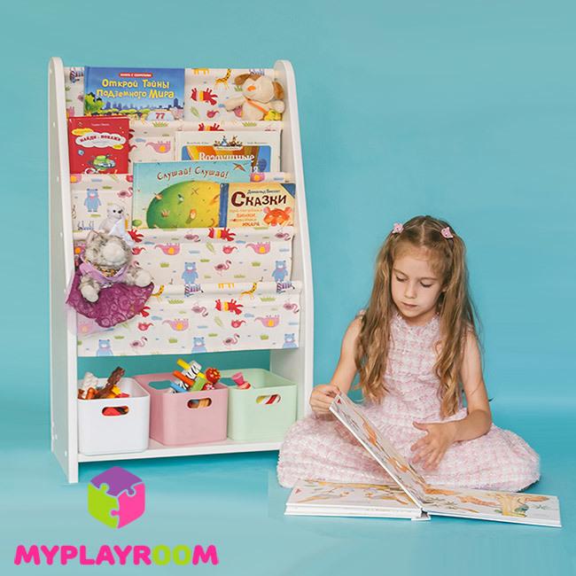 полка для книг в детскую