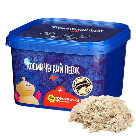 """Кинетический песок """"Космический"""" 3 кг, классический (+ 3 формочки)"""