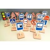 Набор дорожных знаков, с информационными карточками 2
