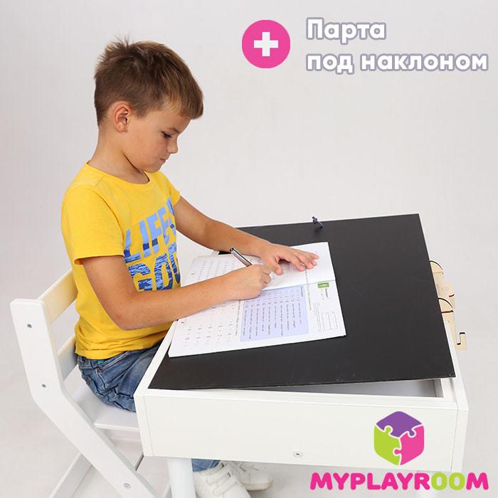 Использовать световой стол как парту
