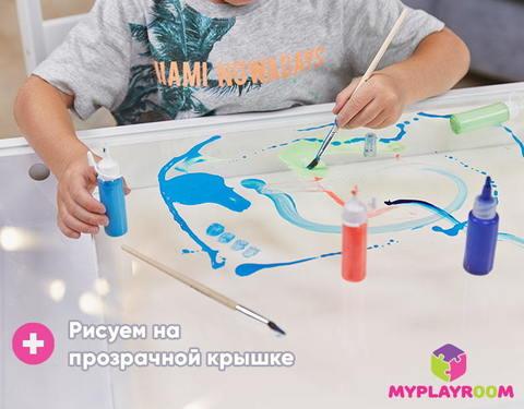 Игровой набор