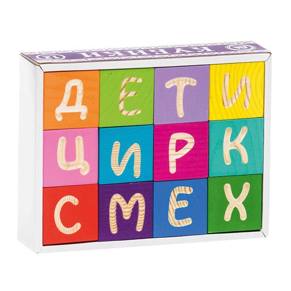 Деревянные кубики с буквами русского алфавита, ярко окрашенные