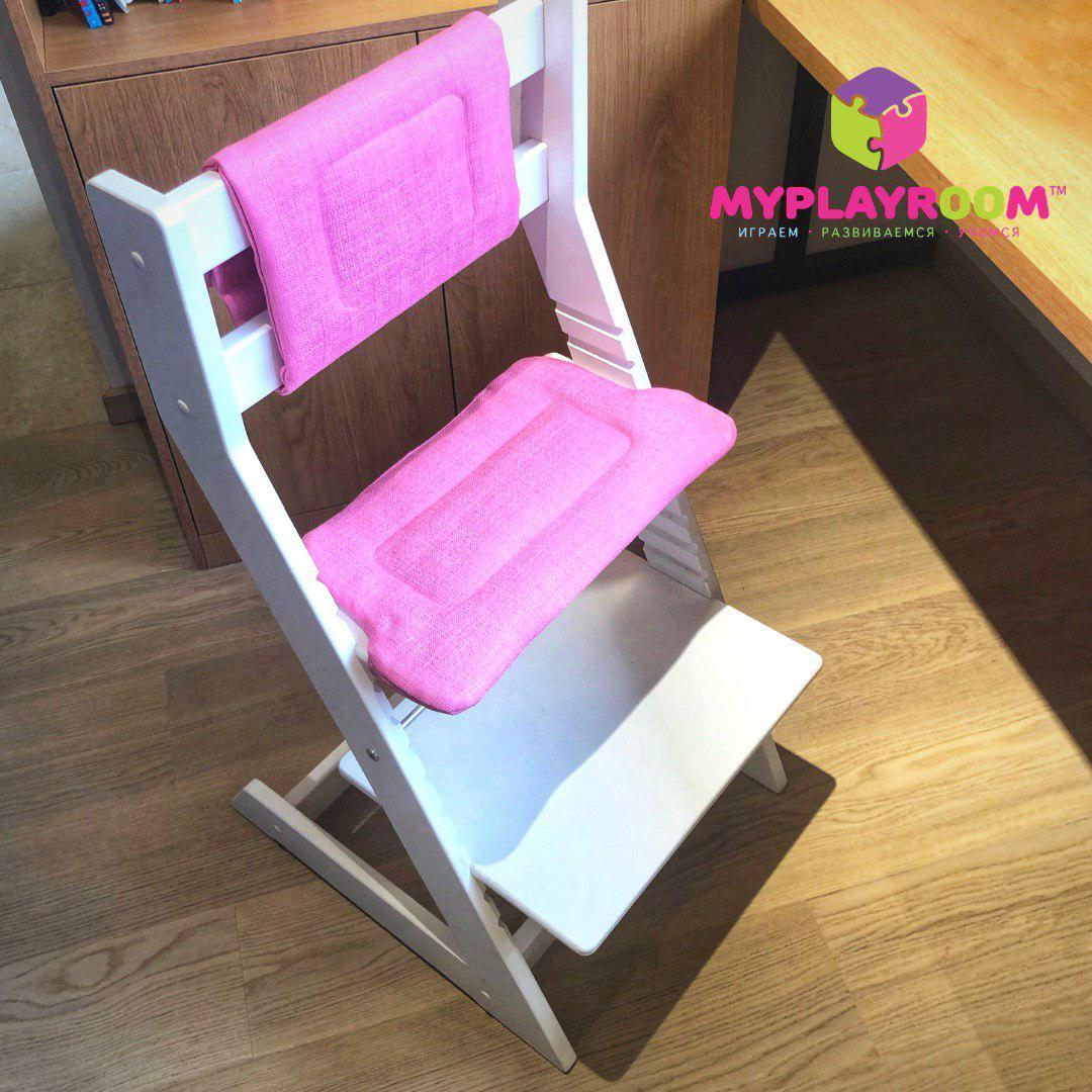 Комплект розового цвета для растущего стула MYPLAYROOM™
