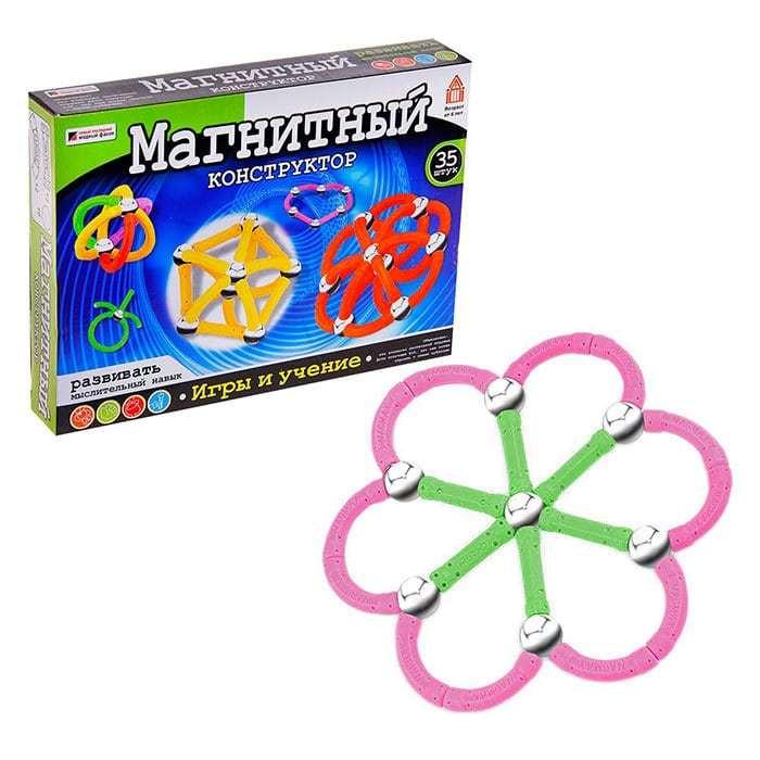 Магнитный конструктор шарики купить в москве купить итальянский сатин ткань