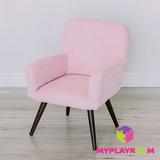 Детское мягкое кресло в стиле 60-х, розовое облачко 1