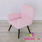 Детское мягкое кресло в стиле 60-х, розовое облачко 6