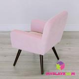 Детское мягкое кресло в стиле 60-х, розовое облачко 4