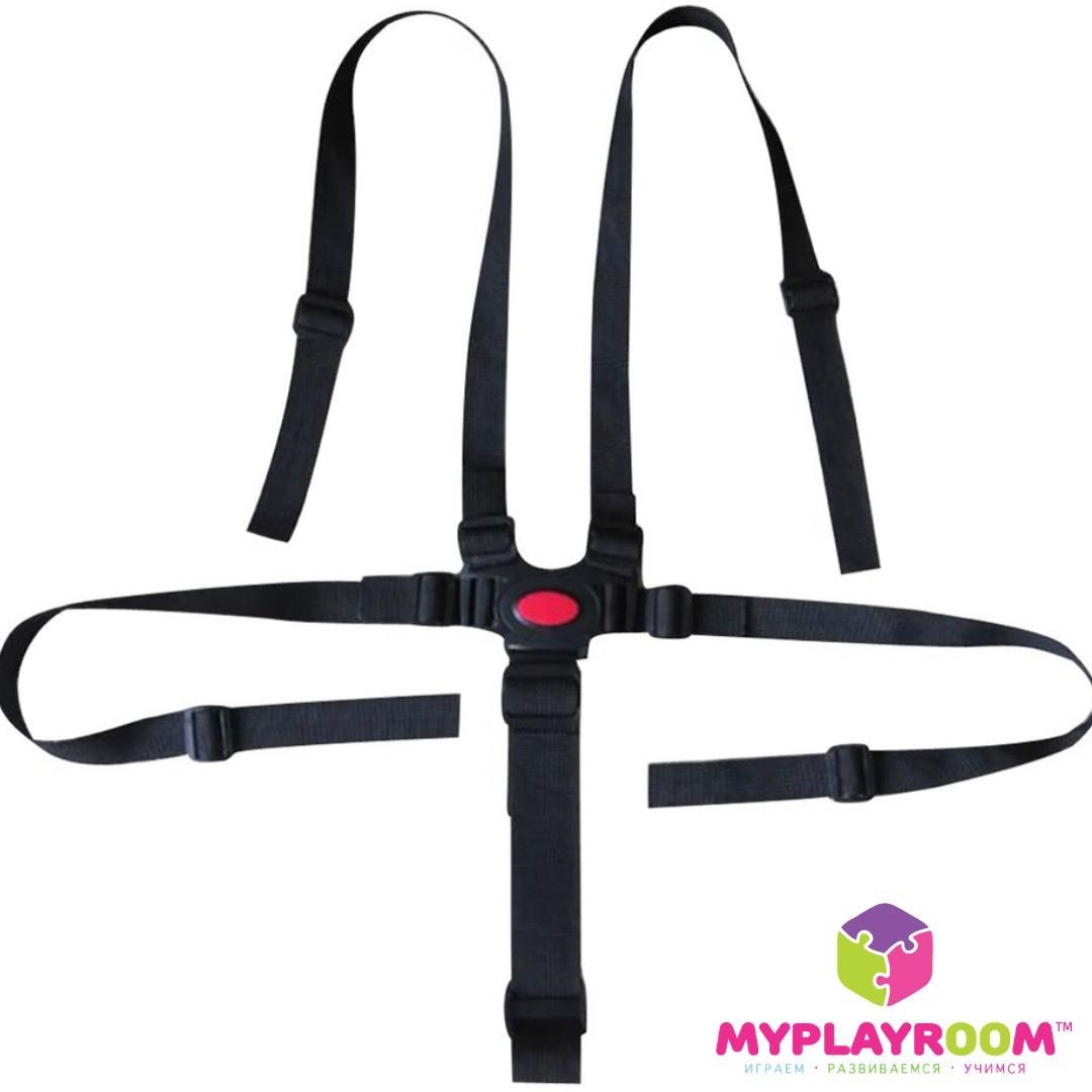 Пятиточечные ремни безопасности для растущего стула MYPLAYROOM к обеденному столу