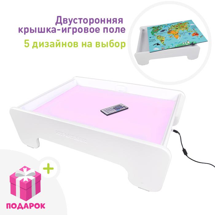 Сенсорный столик Myplayroom