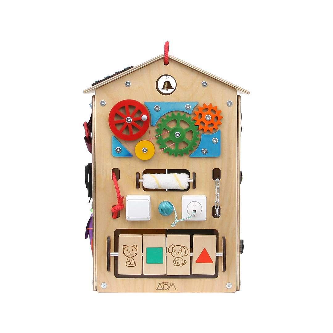 Интерактивный дом бизиборд для маленьких гениев