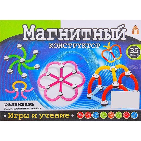 Коснтруктор магнитные палочки и шарики