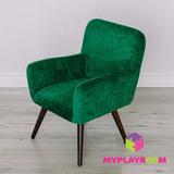 Детское стильное кресло в стиле 60-х, изумрудный 1