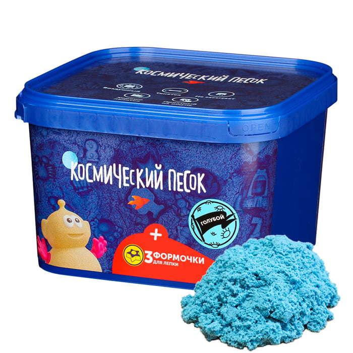 Космический песок 3 кг, голубой