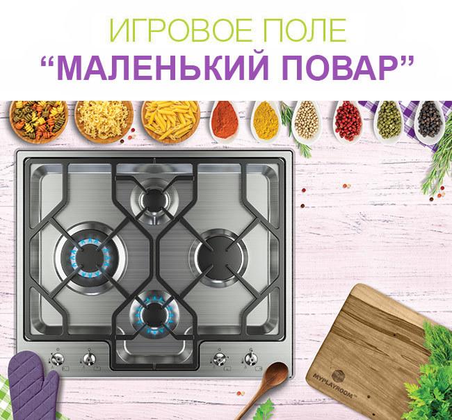 Крышка с дизайном Маленький повар