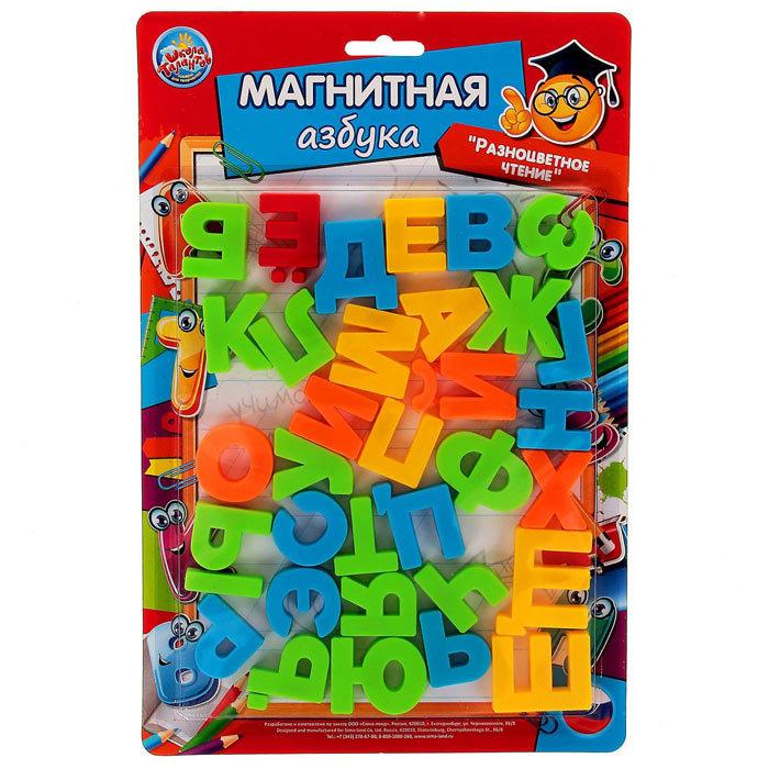 Магнитная азбука, цветная