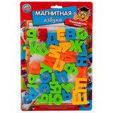 Магнитная азбука, цветная 1