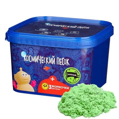 """Кинетический песок """"Космический"""" 3 кг, зеленый (+ 3 формочки)"""