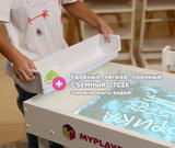 Световая песочница для LEGO от MYPLAYROOM™ с короткой столешницей 7в1 (открытый пенал) 5