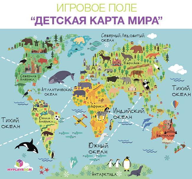 Крышка с дизайном ДЕТСКАЯ КАРТА МИРА: континенты, океаны и моря, яркие представители фауны, достопримечательности. Названия на русском языке.
