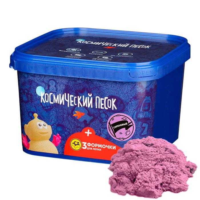 Космический песок 3 кг, сиреневый