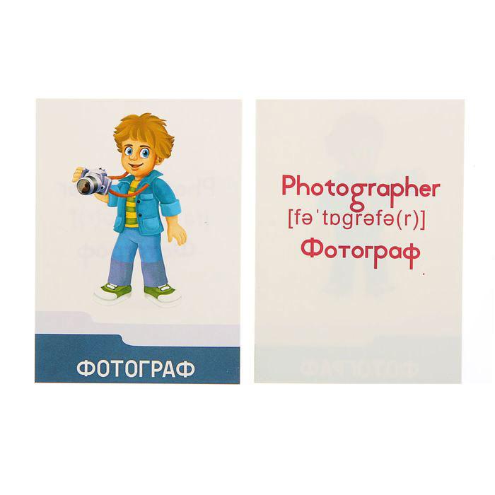 Карточки Домана для детей