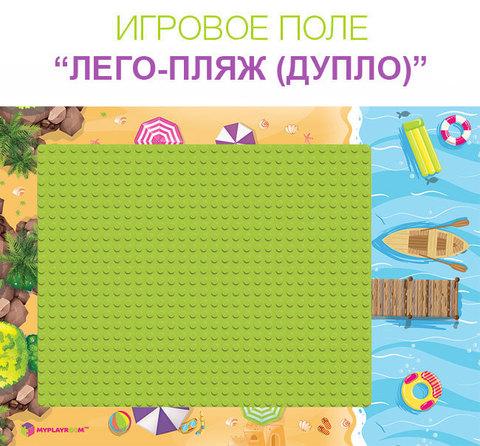 Световая песочница для LEGO от MYPLAYROOM™ с короткой столешницей 7в1 (открытый пенал) 19