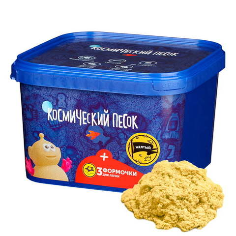 """Кинетический песок """"Космический"""" 3 кг, желтый (+ 3 формочки)"""