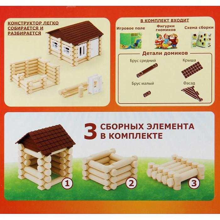 Построй миниатюрный домик сам с конструктором
