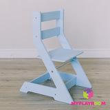 Растущий стульчик MYPLAYROOM™ к столу-песочнице, голубой 1