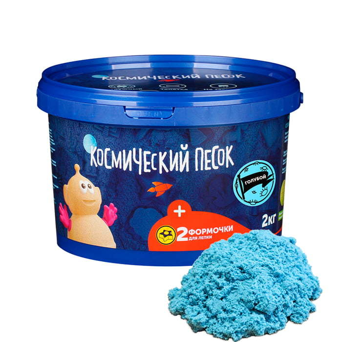 Космический пластичный песок 2 кг, голубой