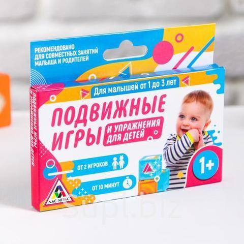 """Настольная игра """"Подвижные игры для детей 1-3 лет"""""""
