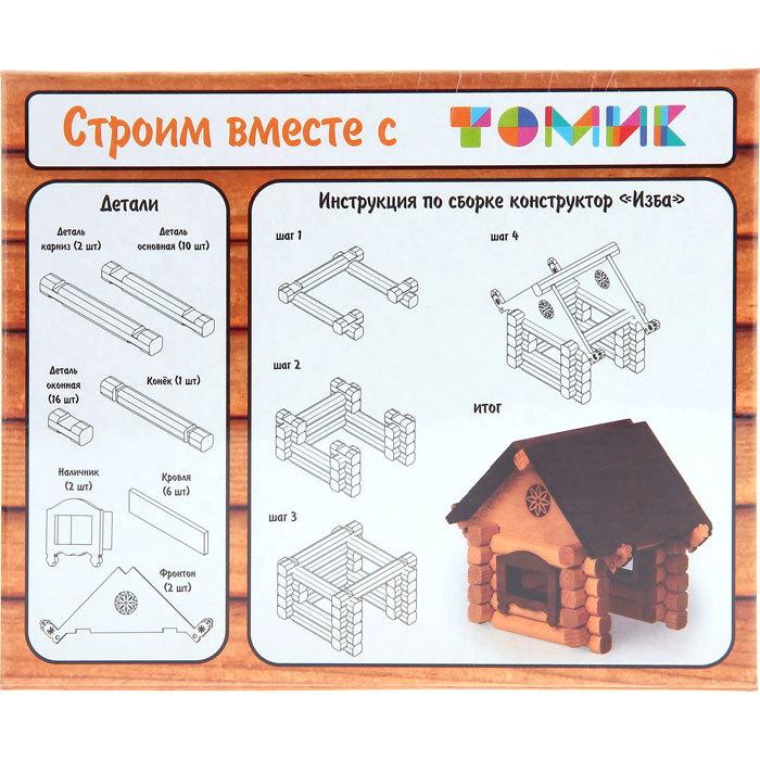 Руководство по строительству настоящей русской избы в миниатюре