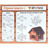 Деревянный конструктор МАЛЕНЬКИЙ ЗОДЧИЙ «Изба», 39 элементов 2